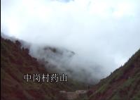 宝兴县永富乡中岗村灾后重建项目