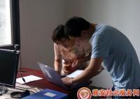 【携手公益】名山区携手公益创新档案管理  培育社会组织法治文化