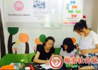 【成都紫荆】留守儿童之家建设项目末期评估实地调查