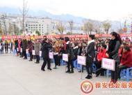 """汉源县妇联""""三八""""  期间开展法治知识竞赛活动"""