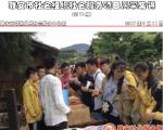 社会服务项目活动风采集锦第七十期