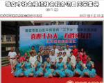 社会服务项目活动风采集锦第七十一期