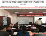 社会服务项目活动风采集锦第七十二期