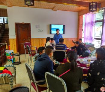 安全农家二期项目召开第二次培训会