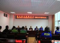 雅安蓝天救援中心与雅安市银田机械租赁有限公司签订战略合同