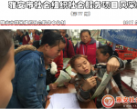 社会服务项目活动风采集锦第七十七期
