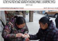 社会服务项目活动风采集锦第八十三期