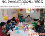 社会服务项目活动风采集锦第八十四期
