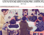 社会服务项目活动风采集锦第八十六期