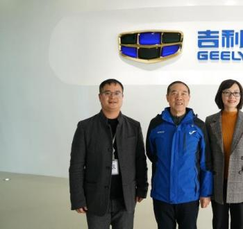 市群团中心主任任昌蓉受邀赴杭参观吉利控股集团