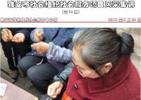 社会服务项目活动风采集锦第九十四期