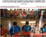 社会服务项目活动风采集锦第九十五期
