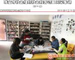社会服务项目活动风采集锦第九十六期