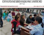 社会服务项目活动风采集锦第九十七期