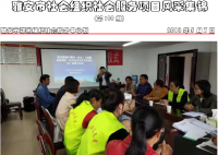 社会服务项目活动风采集锦第一百期