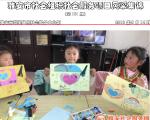 社会服务项目活动风采集锦第一百零一期