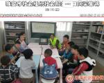 社会服务项目活动风采集锦第一百零二期