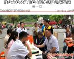 社会服务项目活动风采集锦第一百零七期