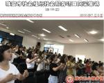 社会服务项目活动风采集锦第一百零八期