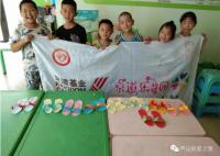 社会服务项目活动风采集锦第一百零九期
