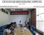 社会服务项目活动风采集锦第一百一十期