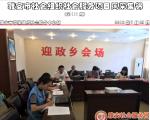 社会服务项目活动风采集锦第一百一十一期