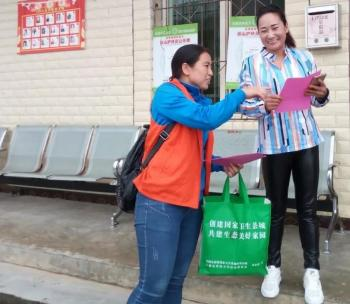 """世界清洁日:35家社会组织在群团中心带领下开展""""捡拾中国 绿美雅安""""公益活动"""