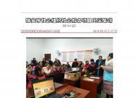 社会服务项目活动风采集锦第一百三十一期