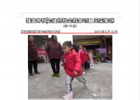 社会服务项目活动风采集锦第一百四十期