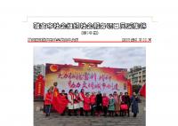 社会服务项目活动风采集锦第一百四十三期