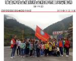 社会服务项目活动风采集锦第一百七十五期