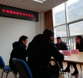 """2019年""""寒冬送温暖""""项目执行机构确定"""