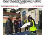 社会服务项目活动风采集锦第一百八十五期