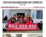 社会服务项目活动风采集锦第一百八十六期