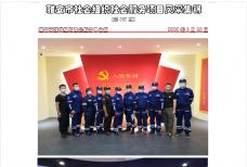 社会服务项目活动风采集锦第一百九十七期
