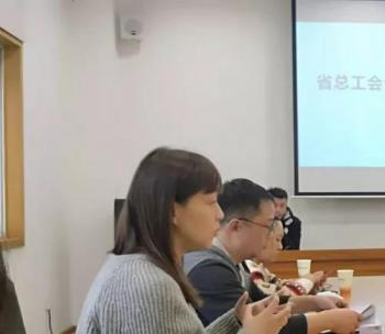 雅安市群团组织社会服务中心组织召开省总工会公益创投项目研析会