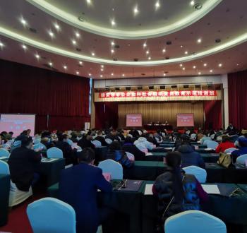 雅安市社会组织第三综合党委组织代表参加雅安市非公企业和社会组织党员教育示范培训班学习