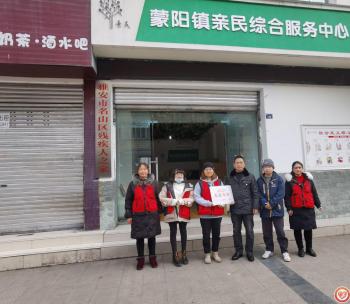 雅安市社会组织第三综合党委走访慰问雨城区亲民公益服务中心