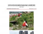社会服务项目活动风采集锦第二百四十二期