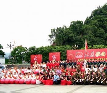 雅安市雨城区举办大美雅安礼赞百年庆祝中国共产党成立100周年