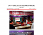 社会服务项目活动风采集锦第二百五十六期