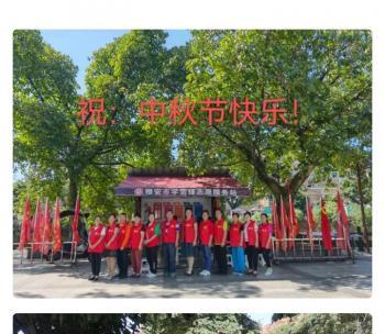 中秋节假雅安市志愿者奋战在文旅服务第一线
